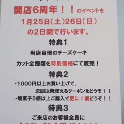 IMG_20200117_175035_030