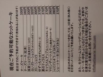 IMG00993
